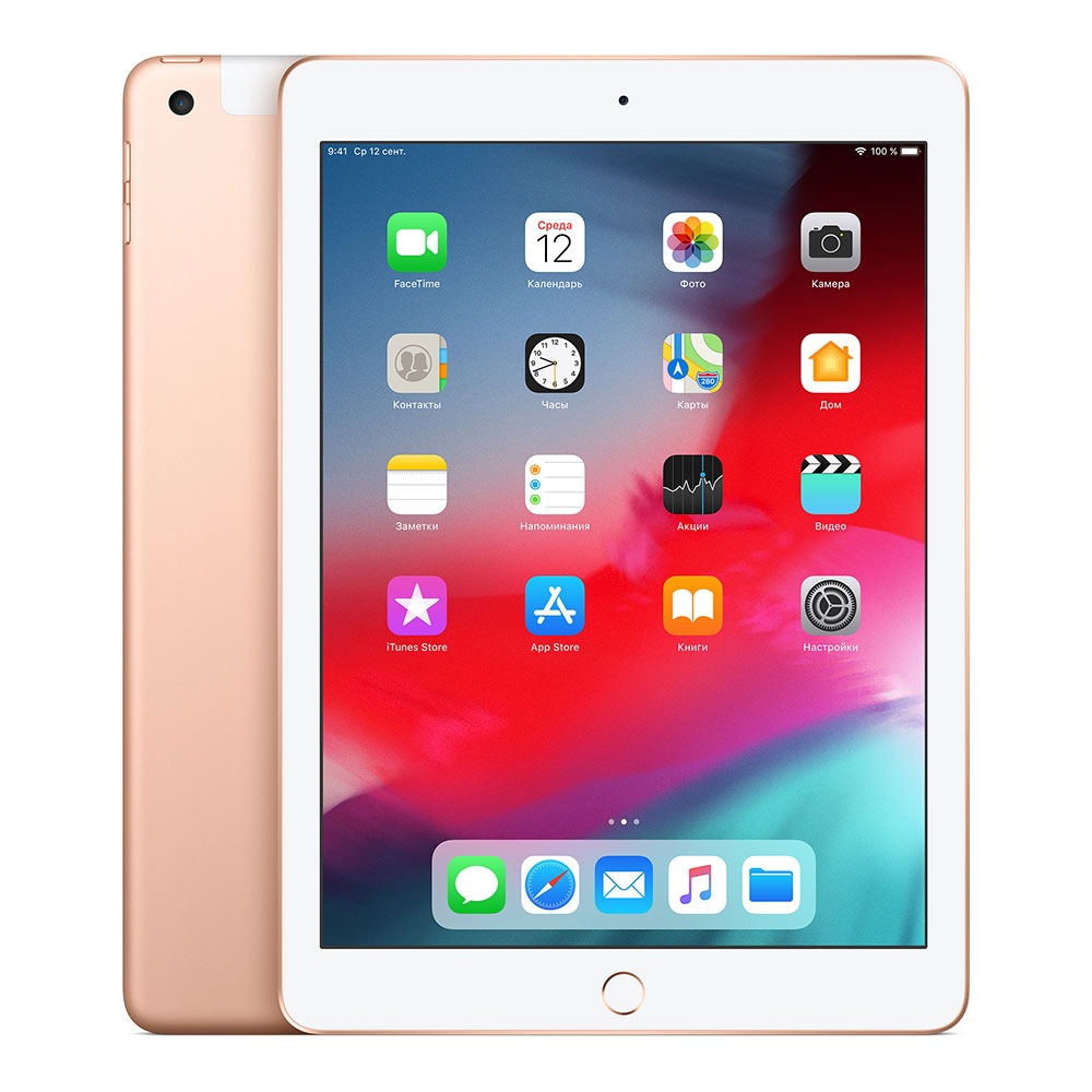 Apple iPad (2018) Wi-Fi + Cellular 128 Gb Gold