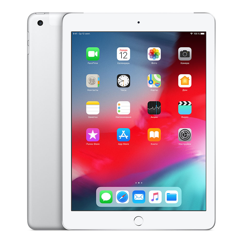 Apple iPad (2018) Wi-Fi + Cellular 128 Gb Silver